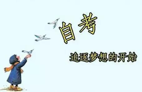 广州师大教育,我的自考之路