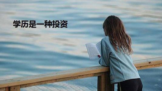 广州师大教育怎么样?为什么有越来越的人在了解广州师大教育